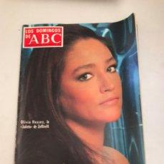 Coleccionismo de Los Domingos de ABC: ABC EL GRAN RHIN. Lote 179556481