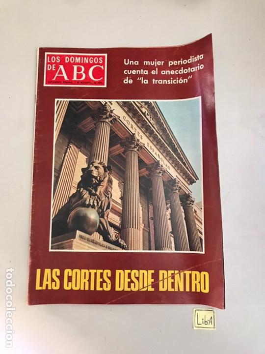 ABC LAS CORTES DESDE DEMTRO (Coleccionismo - Revistas y Periódicos Modernos (a partir de 1.940) - Los Domingos de ABC)