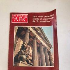Coleccionismo de Los Domingos de ABC: ABC LAS CORTES DESDE DEMTRO. Lote 179556612