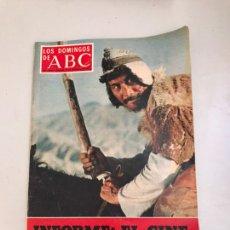 Coleccionismo de Los Domingos de ABC: ABC INFORME EL CINE SOVIÉTICO DE HOY. Lote 179556637