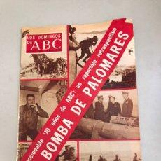 Coleccionismo de Los Domingos de ABC: ABC LA BOMBA DE PALOMARES. Lote 179556666