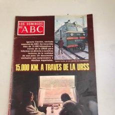 Coleccionismo de Los Domingos de ABC: ABC. 15.000 KM OTRA VEZ DE LAS URSS. Lote 179556833