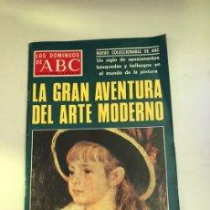 Coleccionismo de Los Domingos de ABC: ABC LA GRAN AVENTURA DEL ARTE MODERNO. Lote 180034796