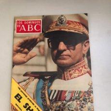 Coleccionismo de Los Domingos de ABC: ABC EL SHA. Lote 180034935