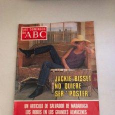 Coleccionismo de Los Domingos de ABC: ABC JACKIE BISSET NO QUIERE SER POSTER. Lote 180036381