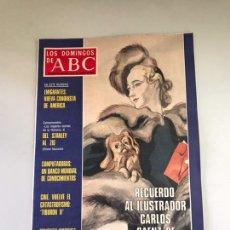 Colecionismo de Los Domingos de ABC: ABC RECUERDO AL ILUSTRADOR CARLOS SAINZ DE TEJADA. Lote 180036566