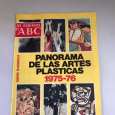 Coleccionismo de Los Domingos de ABC: ABC. PANORAMA DE LAS ARTES PLÁSTICAS 1975 - 76. Lote 180037030