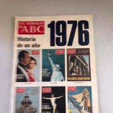 Coleccionismo de Los Domingos de ABC: ABC - HISTORÍA DE UN AÑO 1976. Lote 180037602