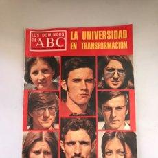 Coleccionismo de Los Domingos de ABC: ABC LA UNIVERSIDAD EN TRANSFORMACIÓN. Lote 180039322