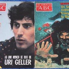 Coleccionismo de Los Domingos de ABC: LOS DOMINGOS DE ABC - URI GELLER - ABC (1975 / 1977). Lote 180039423