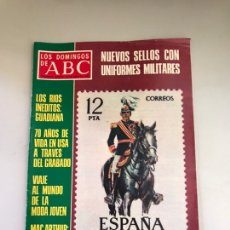 Coleccionismo de Los Domingos de ABC: ABC - NUEVOS SELLOS CON UNIFORMES MILITARES. Lote 180039600