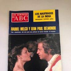 Coleccionismo de Los Domingos de ABC: ABC - RAQUEL WELCH Y JEAN PAUL BELMONDO. Lote 181541335