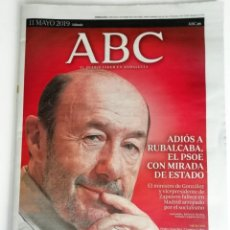 Collectionnisme de Los Domingos de ABC: FALLECIMIENTO DE ALFREDO PEREZ RUBALCABA. Lote 184417378
