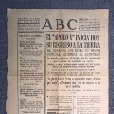 Coleccionismo de Los Domingos de ABC: ABC. PERIODICO. RECORTE PRENSA... EL APOLO X., INICIA HOY SU REGRESO A LA TIERRA (A.1969). Lote 184865653