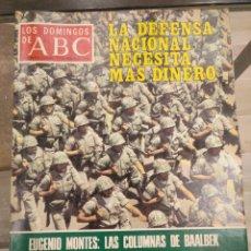 Coleccionismo de Los Domingos de ABC: T1 LOS DOMINGOS DE ABC. SUPLEMENTO SEMANAL. DEFENSA NACIONAL. EUGENIO MONTES. MARZO 1978. Lote 186306643