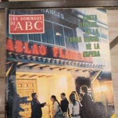 Coleccionismo de Los Domingos de ABC: T1 LOS DOMINGOS DE ABC. SUPLEMENTO SEMANAL. COSTA FLEMING. 1973. Lote 210629286