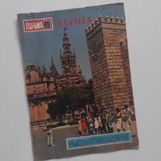 Coleccionismo de Los Domingos de ABC: (SEVILLA) SEVILLA 1969. DE ANTONIO BURGOS. RECORTE PRENSA ABC. Lote 186387088