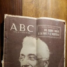 Coleccionismo de Los Domingos de ABC: ABC MARTES 31 MARZO 1964 ES DIARIO Y NO DOMINICAL, EL PRIMER PRESIDENTE DE LA SEGUNDA REPÙBLICA. Lote 189696530