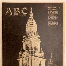 Coleccionismo de Los Domingos de ABC: PERIODICO ABC 8 JULIO 1965. Lote 190155066