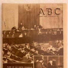 Coleccionismo de Los Domingos de ABC: PERIODICO ABC 16 JULIO 1957. Lote 190155321
