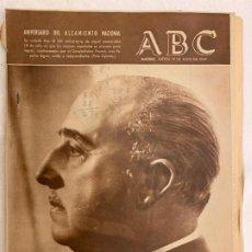 Coleccionismo de Los Domingos de ABC: PERIODICO ABC 18 JULIO 1957. Lote 190155408