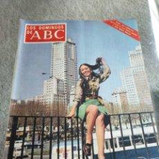 Collectionnisme de Los Domingos de ABC: T1 LOS DOMINGOS DE ABC. SUPLEMENTO SEMANAL. AÑO 1969. MASSIEL. Lote 191598662