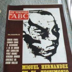 Collectionnisme de Los Domingos de ABC: T1 LOS DOMINGOS DE ABC. SUPLEMENTO SEMANAL. AÑO 1978. MIGUEL HERNÁNDEZ POR NUEVE AMIGOS. ALEIXANDRE.. Lote 227963315