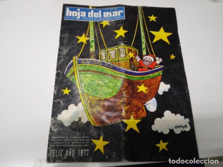 REVISTA HOLA DEL MAR N° 135 AÑO 1976 INSTTUTO SOCIAL DE LA MARINA (Coleccionismo - Revistas y Periódicos Modernos (a partir de 1.940) - Los Domingos de ABC)