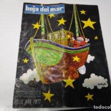 Coleccionismo de Los Domingos de ABC: REVISTA HOLA DEL MAR N° 135 AÑO 1976 INSTTUTO SOCIAL DE LA MARINA. Lote 192195128