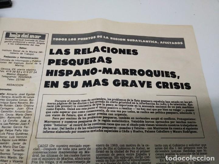 Coleccionismo de Los Domingos de ABC: Revista HOLA DEL MAR N° 135 año 1976 INSTTUTO SOCIAL DE LA MARINA - Foto 2 - 192195128