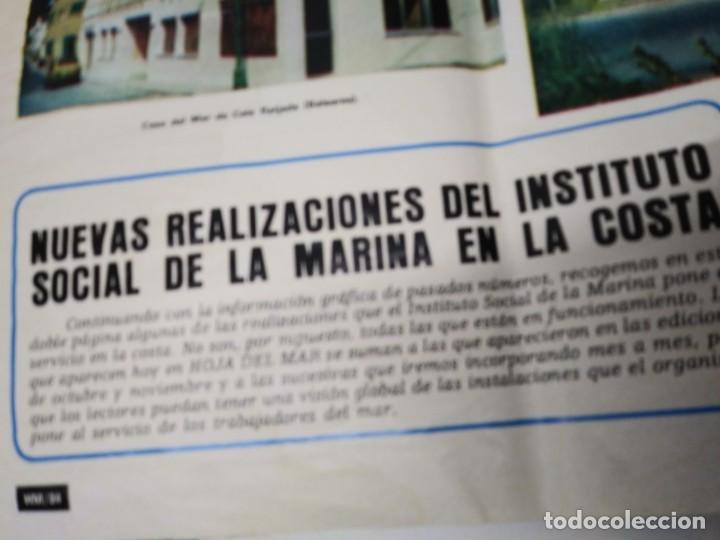 Coleccionismo de Los Domingos de ABC: Revista HOLA DEL MAR N° 135 año 1976 INSTTUTO SOCIAL DE LA MARINA - Foto 6 - 192195128