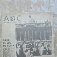 Coleccionismo de Los Domingos de ABC: PERIÓDICO ABC MADRID DOMINGO 26 DE MARZO DE 1978 BAJO EL SOL DE ROMA. Lote 192876392