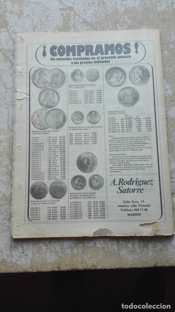 Coleccionismo de Los Domingos de ABC: Periódico ABC Madrid domingo 26 de marzo de 1978 bajo el sol de Roma - Foto 4 - 192876392