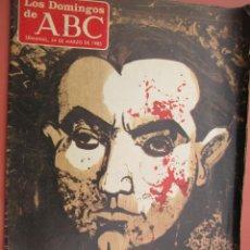 Coleccionismo de Los Domingos de ABC: LOS DOMINGOS DE ABC - MARZO 1985 - LORCA, SONETOS DE AMOR. . Lote 193017662