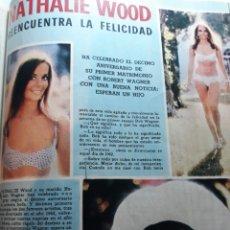 Coleccionismo de Los Domingos de ABC: NATHALIE WOOD REENCUENTRA LA FELICIDAD. 3 PAGINAS AÑO 1973. Lote 194163046
