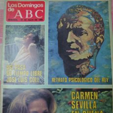 Coleccionismo de Los Domingos de ABC: CARMEN SEVILLA, JOSÉ LUIS COLL, REY JUAN CARLOS REVISTA LOS DOMINGOS DE ABC JULIO 1960.. Lote 194536418