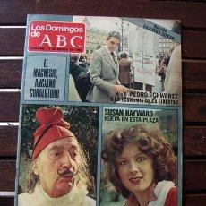Coleccionismo de Los Domingos de ABC: DOMINGOS DE ABC / SALVADOR DALI, PEDRO SCHWARTZ , SUSAN HAYWARD. Lote 197715591