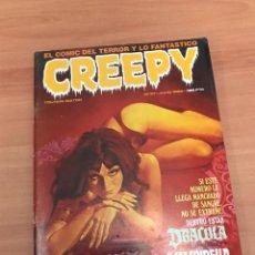Coleccionismo de Los Domingos de ABC: CREEPY. Lote 198496307