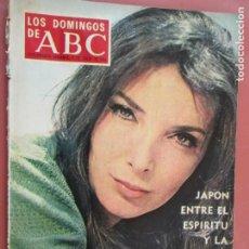 Coleccionismo de Los Domingos de ABC: LOS DOMINGOS DE ABC - 07-07-1968 - NURIA ESPERT - JAPON ENTRE EL ESPIRITU Y LA TECNICA . Lote 198663737