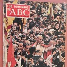 Coleccionismo de Los Domingos de ABC: LOS DOMINGOS DE ABC - 30-06-1968 - PABLO VI , EL VIAJERO DE DIOS - WIMBLEDON . Lote 198663807