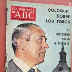Coleccionismo de Los Domingos de ABC: LOS DOMINGOS DE ABC - 12-05-1968 - ENTREVISTA CON EL ALCALDE DE MADRID CARLOS ARIAS NAVARRO . Lote 198664673