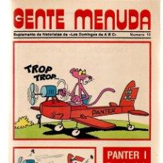 Coleccionismo de Los Domingos de ABC: GENTE MENUDA. Nº 10. LOS DOMINGOS DE ABC. A B C. 1976. POSTER: EL AVIÓN DE LA PANTERA ROSA. (ST/C86). Lote 199328146