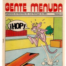 Coleccionismo de Los Domingos de ABC: GENTE MENUDA. Nº 34. LOS DOMINGOS DE ABC. A B C. 1976. POSTER: CHICHO. (ST/C86). Lote 199328658