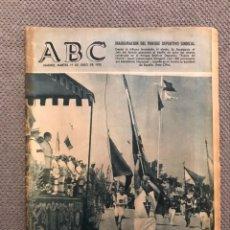 Collectionnisme de Los Domingos de ABC: ABC DE MADRID. MARTES 19 DE JULIO DE 1955. INAUGURACIÓN DEL PARQUE DEPORTIVO SINDICAL. Lote 200011300