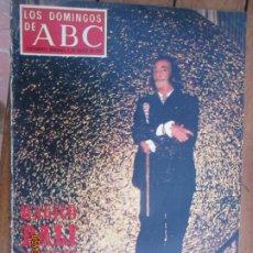 Colecionismo de Los Domingos de ABC: LOS DOMINGOS DE ABC - 01-03-1970 MAGICO DALI. Lote 203503373