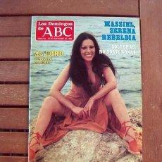 Coleccionismo de Los Domingos de ABC: LOS DOMINGOS DE ABC / MASSIEL, MANUEL FRAGA, ALMERIA, WESTERNS. Lote 206205167