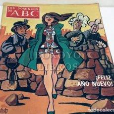 Collectionnisme de Los Domingos de ABC: LOS DOMINGOS DE ABC. SUPLEMENTO SEMANAL, 29 DE DICIEMBRE DE 1974. ¡FELIZ AÑO NUEVO!. Lote 207453772