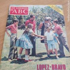 Collectionnisme de Los Domingos de ABC: T2 LOS DOMINGOS DE ABC. AÑO 1972. LÓPEZ-BRAVO EN FAMILIA. Lote 208060262
