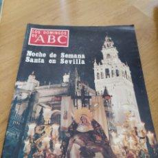 Collectionnisme de Los Domingos de ABC: T2 LOS DOMINGOS DE ABC. AÑO 1978 MARZO. NOCHE DE SEMANA SANTA EN SEVILLA. Lote 208061877