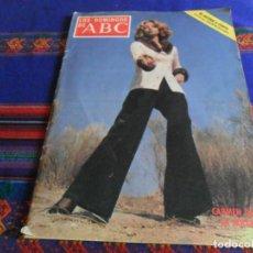 Coleccionismo de Los Domingos de ABC: LOS DOMINGOS DE ABC AÑO 1974. CARMEN DE LA MAZA, EL CAFÉ.. Lote 210716905